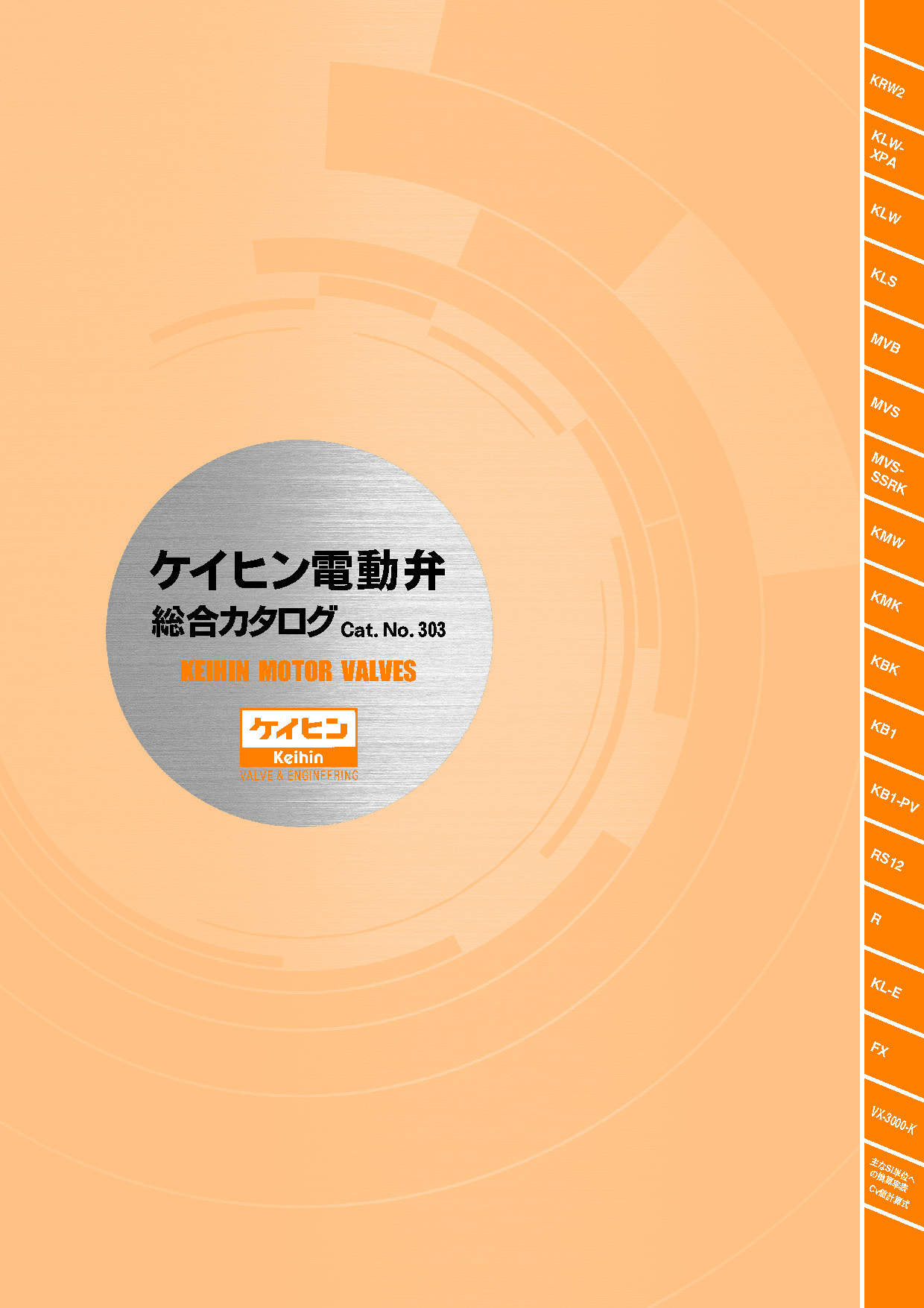 catalog_303