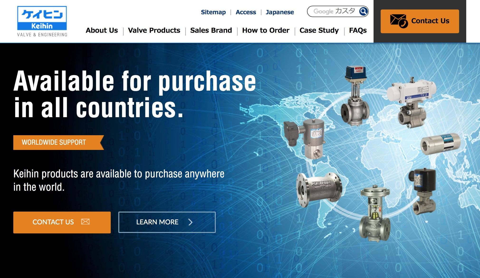 KEIHIN Co ,Ltd | Japan valve distributor and manufacturer in