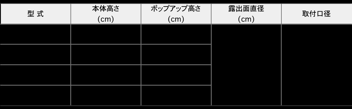 1800_spec